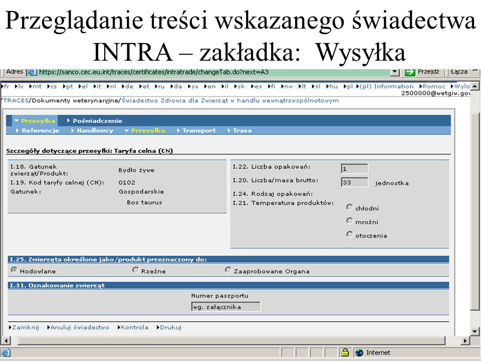 Przeglądanie treści wskazanego świadectwa INTRA – zakładka: Wysyłka