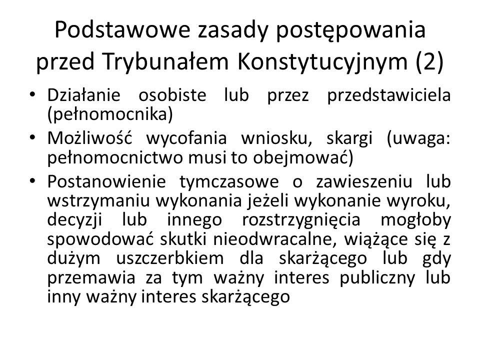 Podstawowe zasady postępowania przed Trybunałem Konstytucyjnym (2)