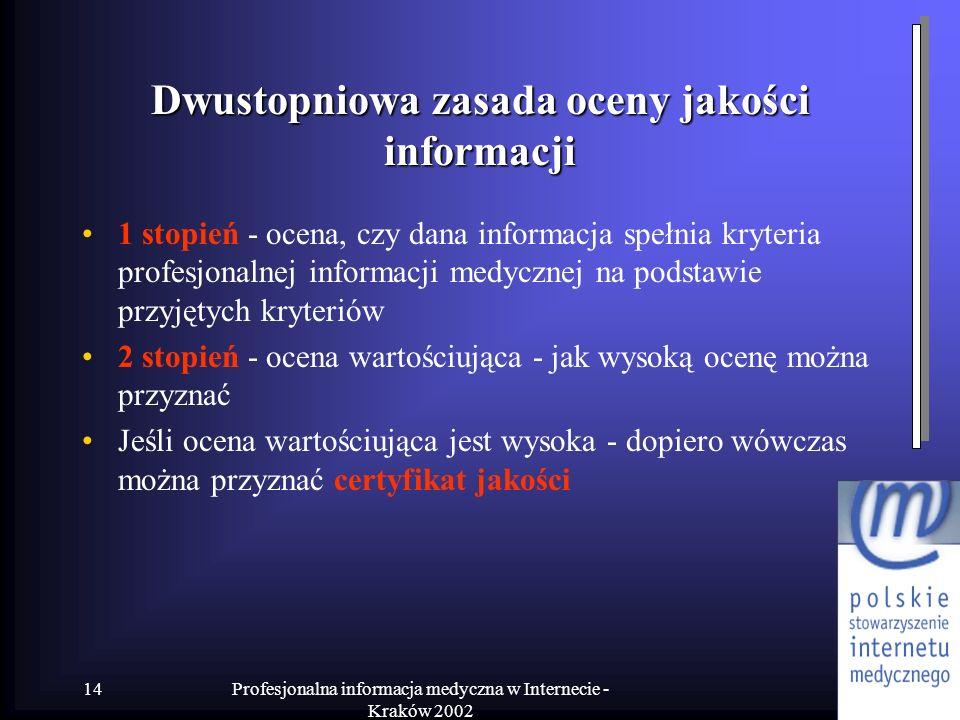 Dwustopniowa zasada oceny jakości informacji
