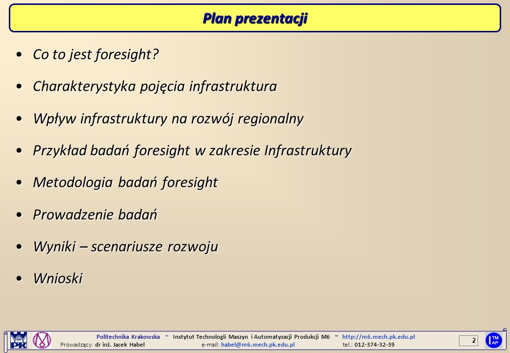 Charakterystyka pojęcia infrastruktura