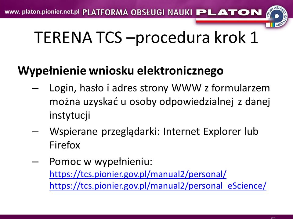 TERENA TCS –procedura krok 1