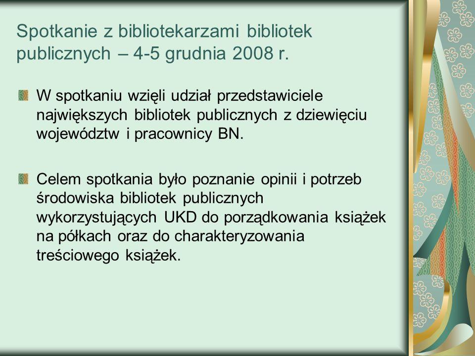Spotkanie z bibliotekarzami bibliotek publicznych – 4-5 grudnia 2008 r.