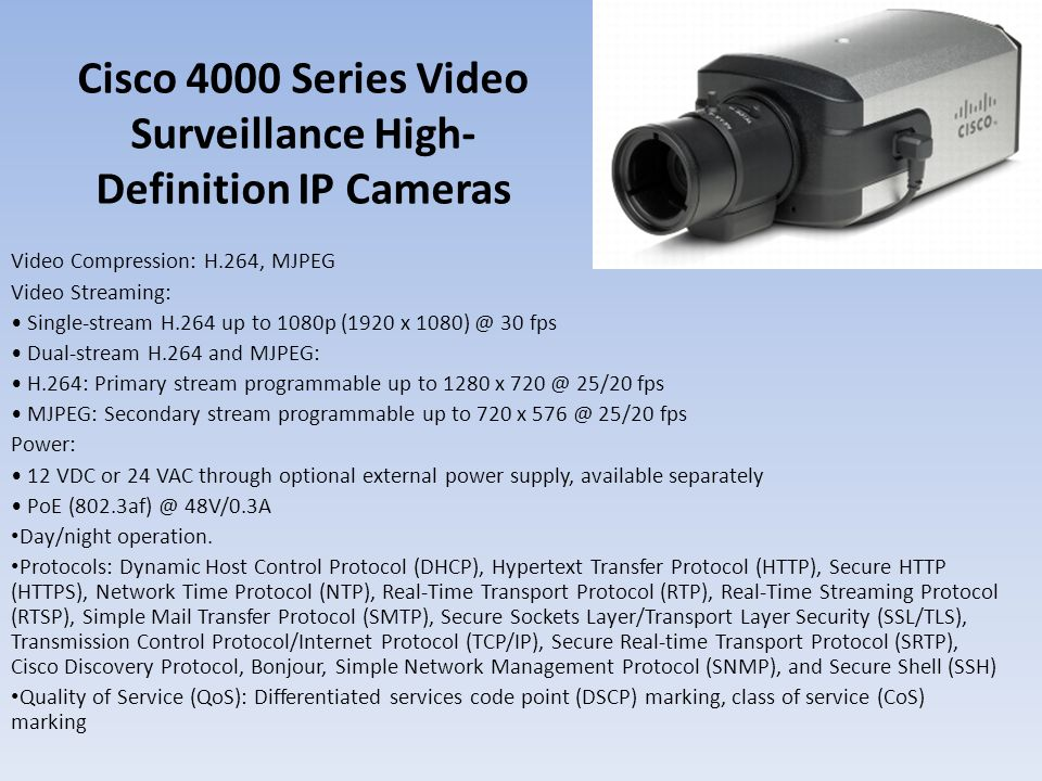 Cisco 4000 Series Video Surveillance High-Definition IP Cameras