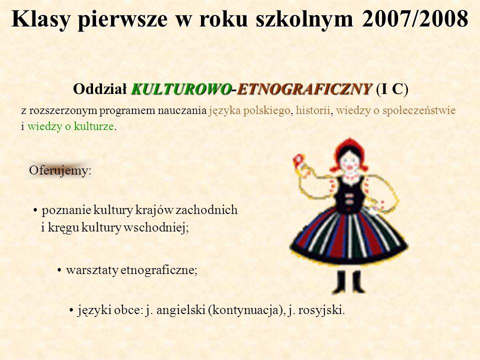Klasy pierwsze w roku szkolnym 2007/2008
