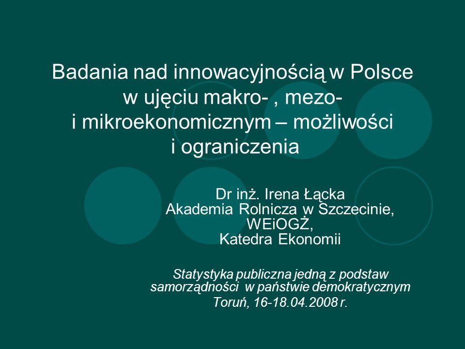 Akademia Rolnicza w Szczecinie, WEiOGŻ,