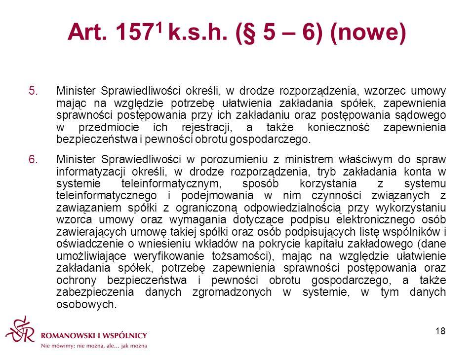 Art. 1571 k.s.h. (§ 5 – 6) (nowe)