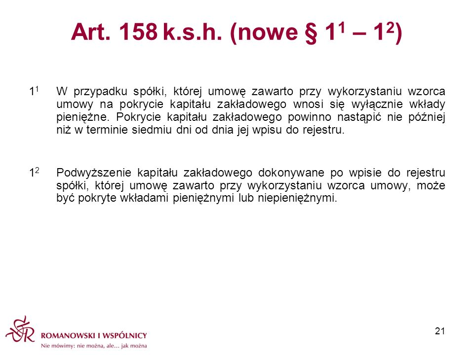 Art. 158 k.s.h. (nowe § 11 – 12)