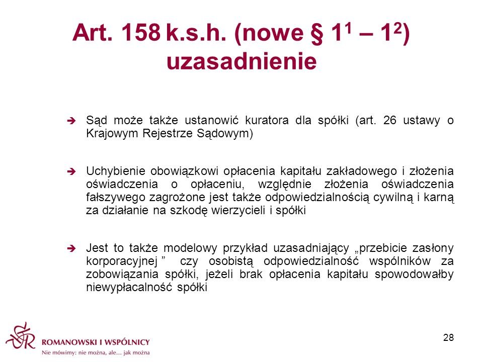 Art. 158 k.s.h. (nowe § 11 – 12) uzasadnienie