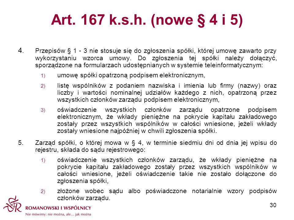 Art. 167 k.s.h. (nowe § 4 i 5)