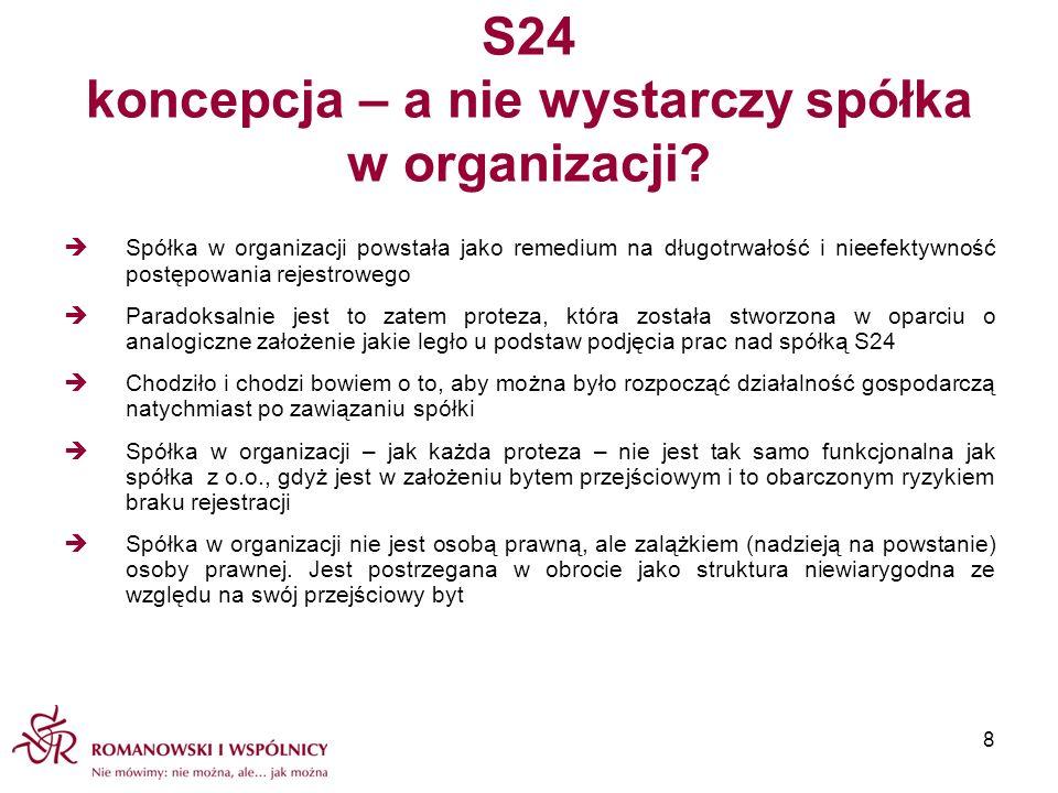S24 koncepcja – a nie wystarczy spółka w organizacji