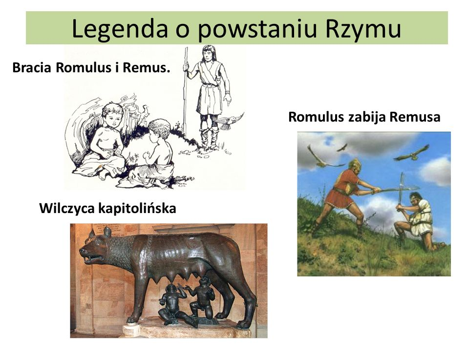 Legenda o powstaniu Rzymu
