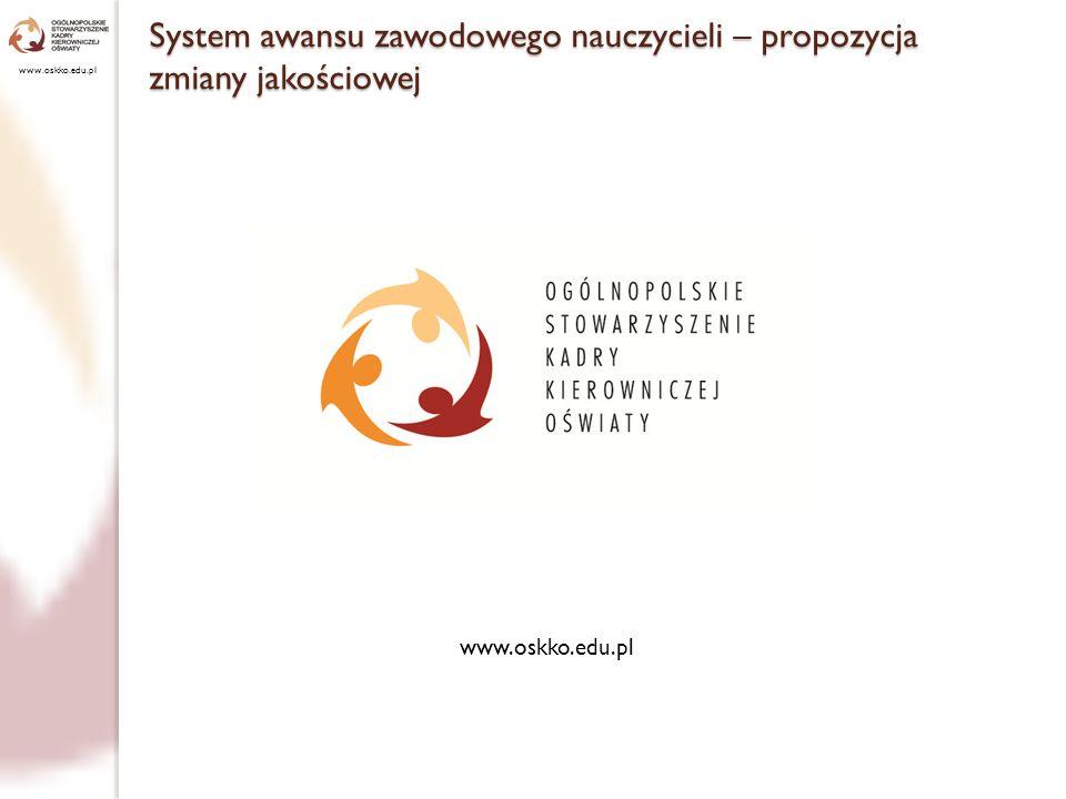 System awansu zawodowego nauczycieli – propozycja zmiany jakościowej