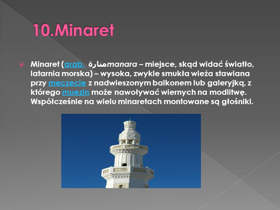 10.Minaret