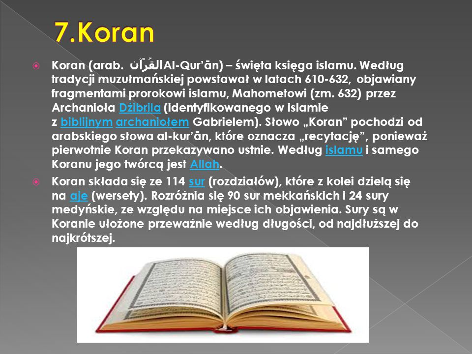 7.Koran