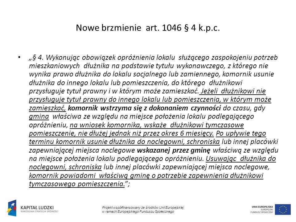 Nowe brzmienie art. 1046 § 4 k.p.c.