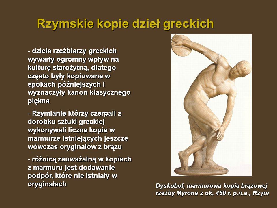 Rzymskie kopie dzieł greckich