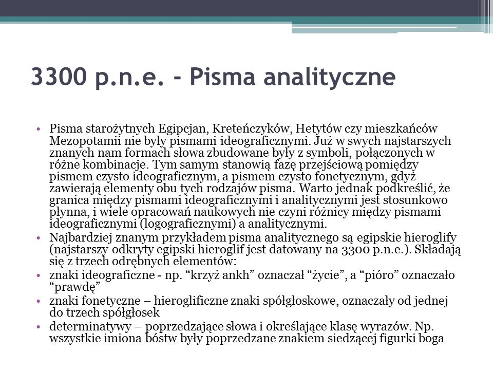 3300 p.n.e. - Pisma analityczne