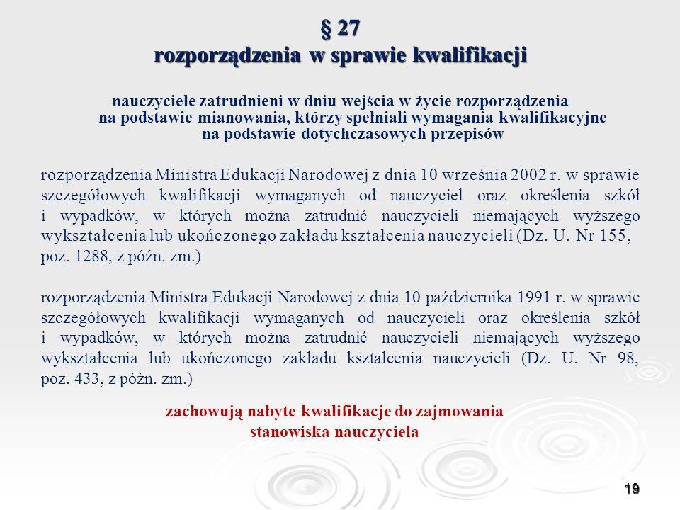 § 27 rozporządzenia w sprawie kwalifikacji