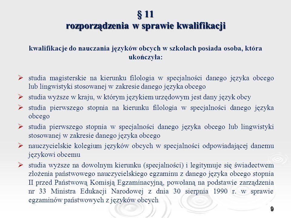 § 11 rozporządzenia w sprawie kwalifikacji