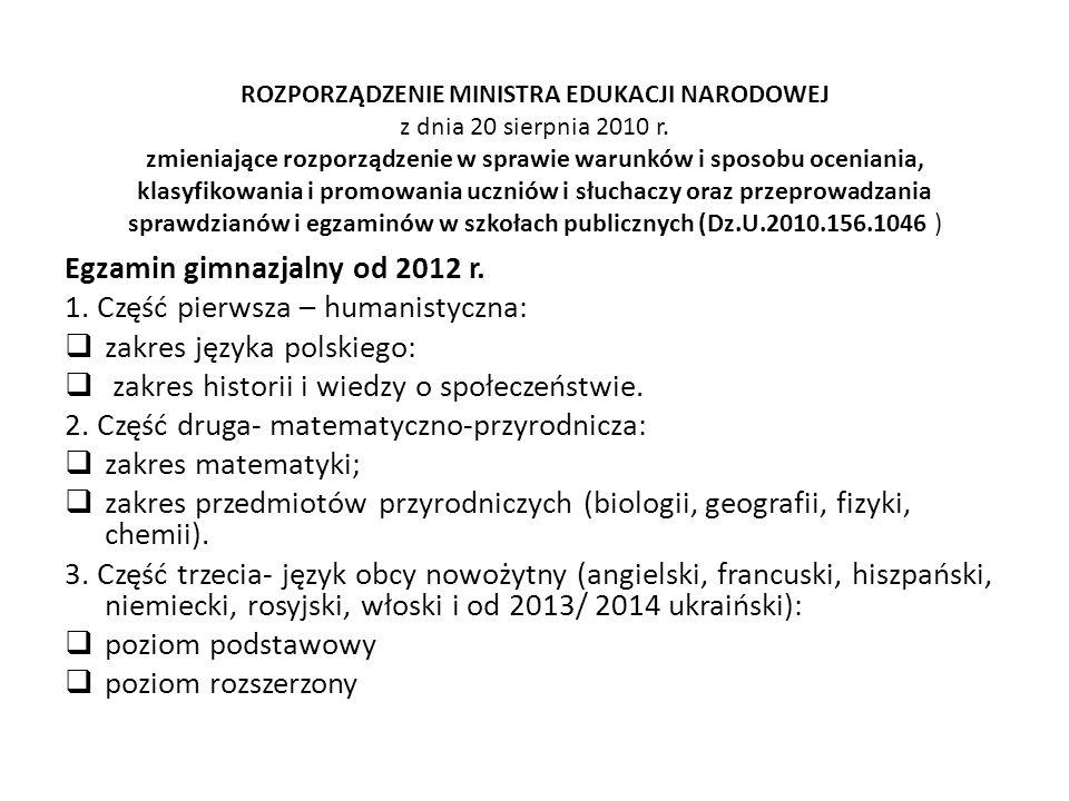 Egzamin gimnazjalny od 2012 r. 1. Część pierwsza – humanistyczna: