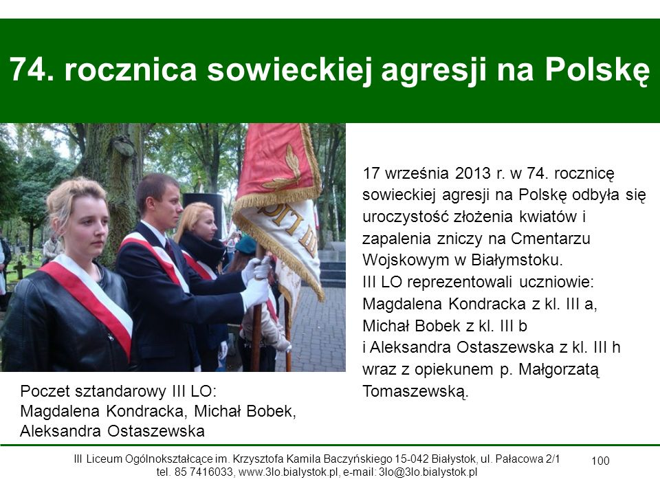 74. rocznica sowieckiej agresji na Polskę
