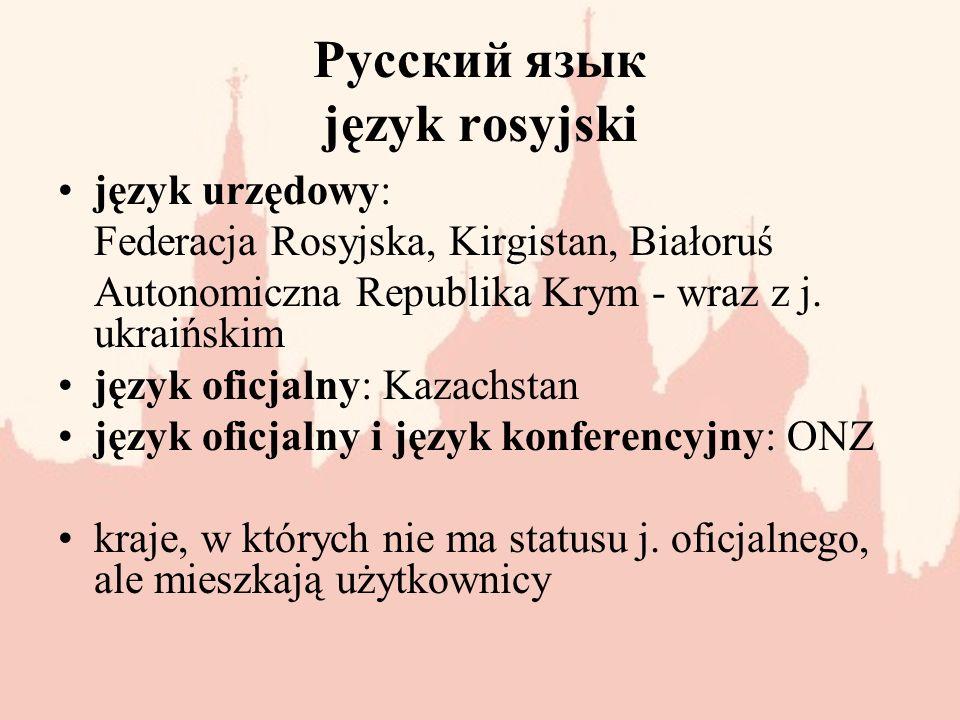Русский язык język rosyjski