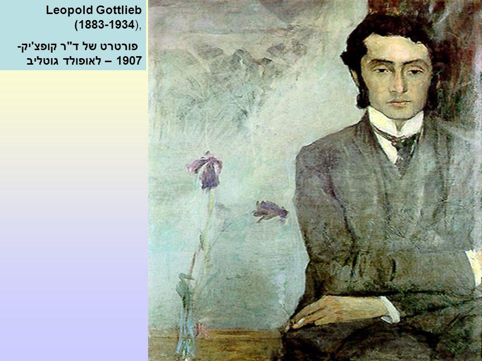 Leopold Gottlieb (1883-1934), פורטרט של ד ר קופצ יק-1907 – לאופולד גוטליב