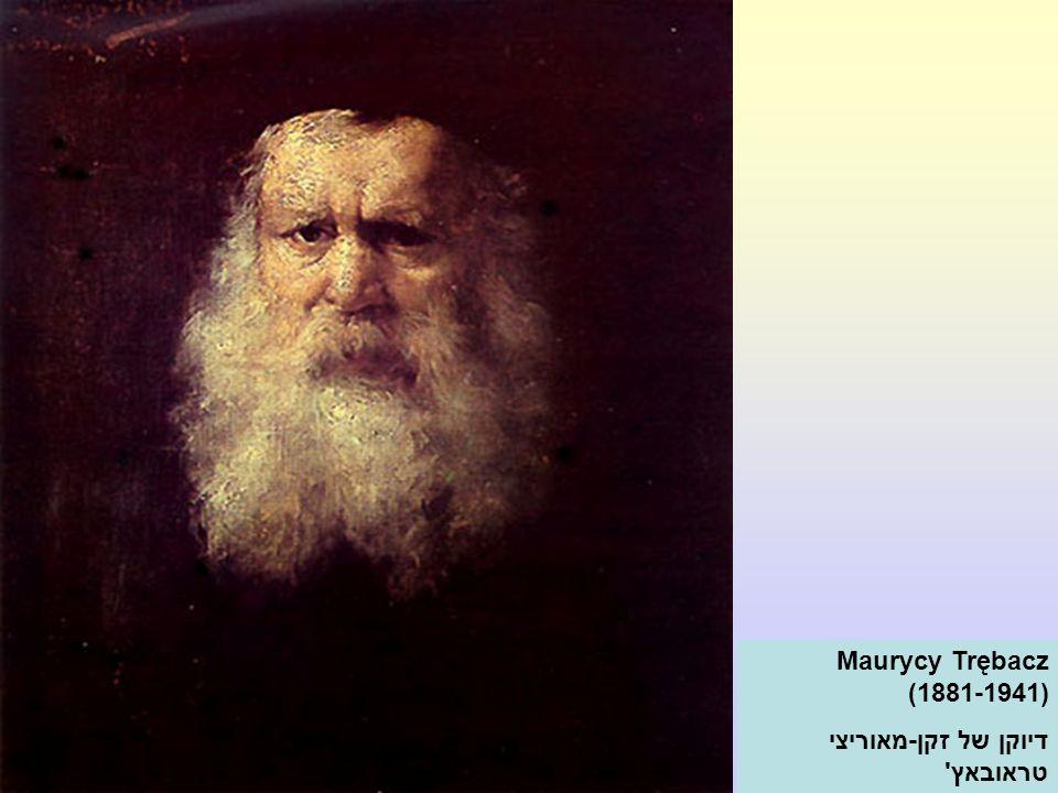 Maurycy Trębacz (1881-1941) דיוקן של זקן-מאוריצי טראובאץ