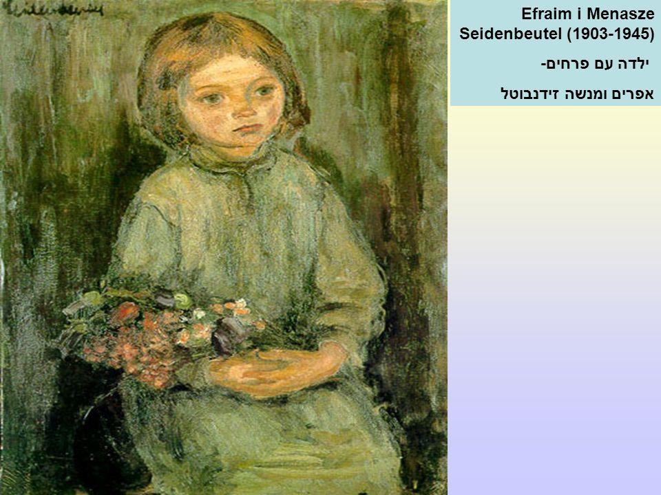 Efraim i Menasze Seidenbeutel (1903-1945)