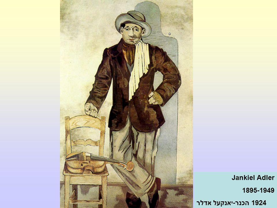 Jankiel Adler 1895-1949 הכנר-יאנקעל אדלר 1924