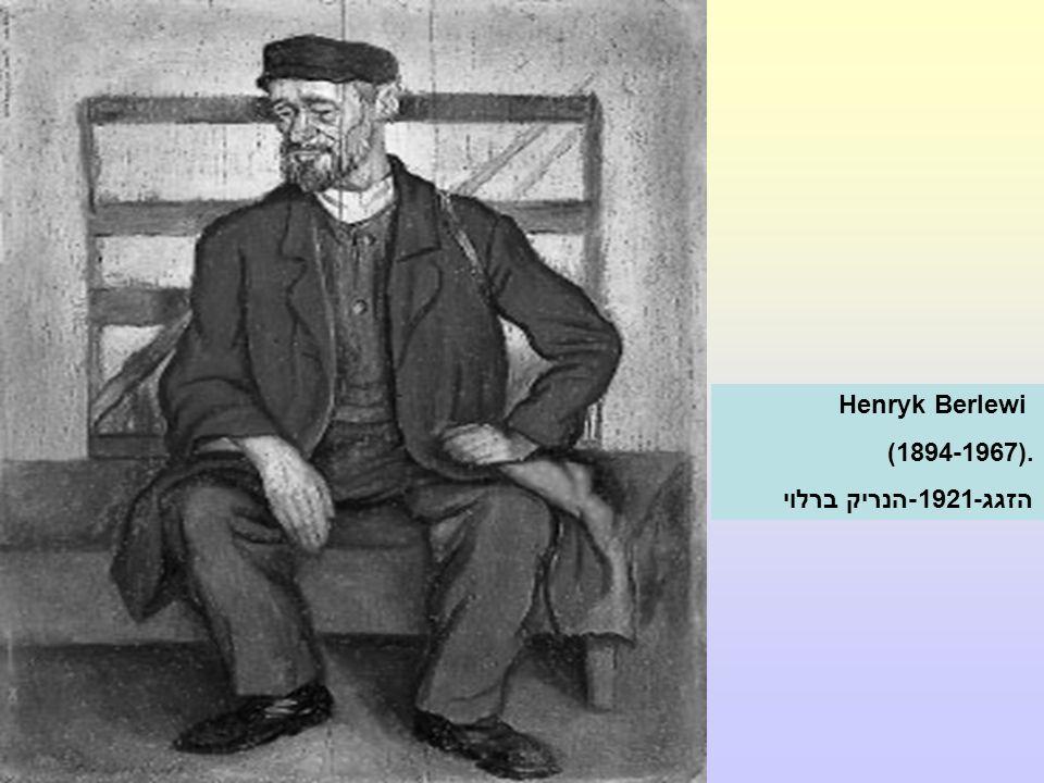 Henryk Berlewi (1894-1967). הזגג-1921-הנריק ברלוי