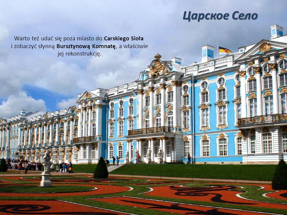 Царское Село Warto też udać się poza miasto do Carskiego Sioła i zobaczyć słynną Bursztynową Komnatę, a właściwie jej rekonstrukcję.