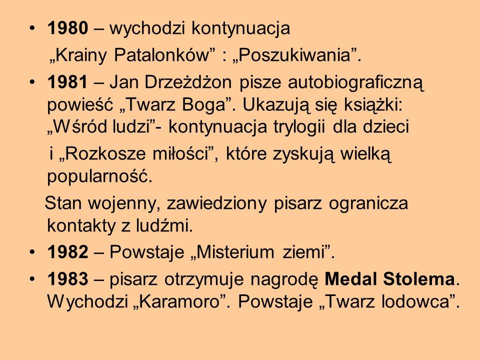 1980 – wychodzi kontynuacja