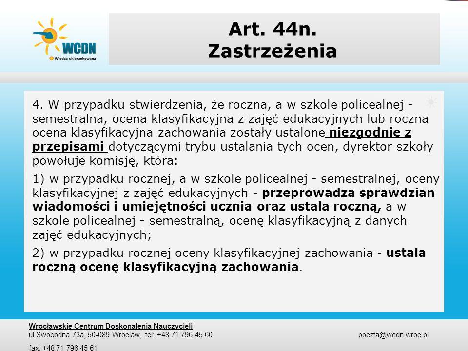 Art. 44n. Zastrzeżenia