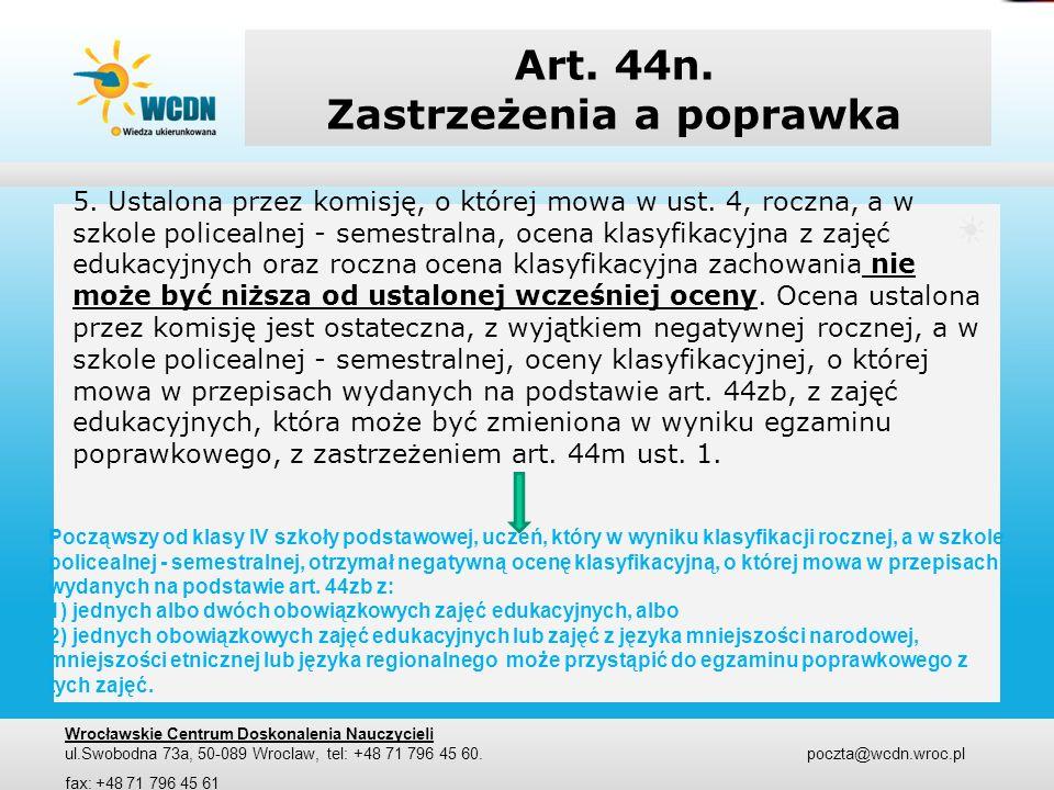 Art. 44n. Zastrzeżenia a poprawka