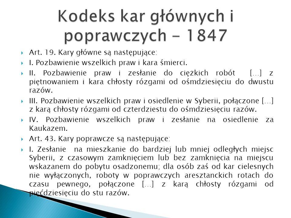 Kodeks kar głównych i poprawczych - 1847