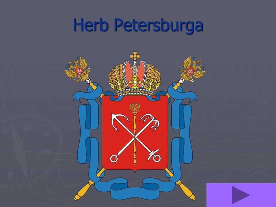 Herb Petersburga