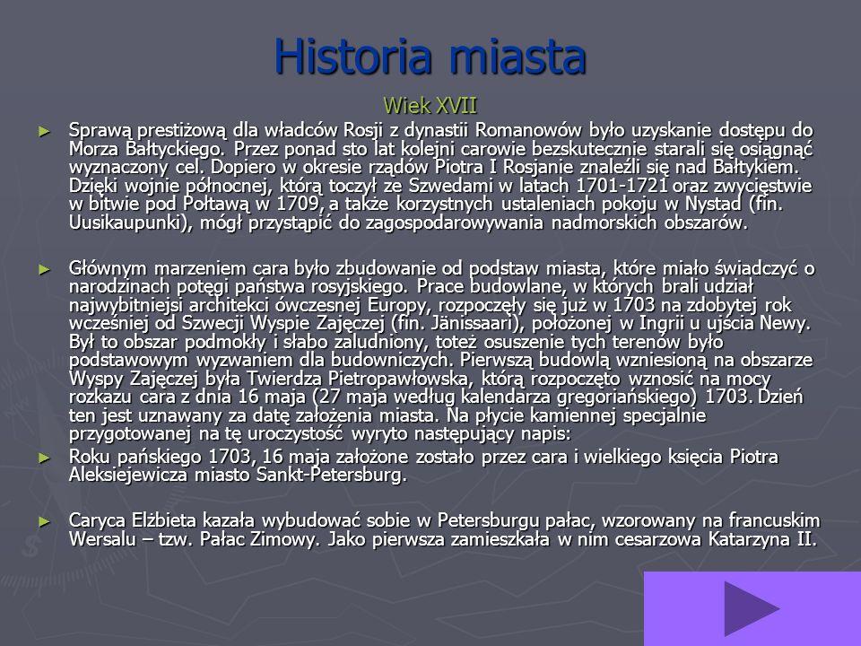 Historia miasta Wiek XVII