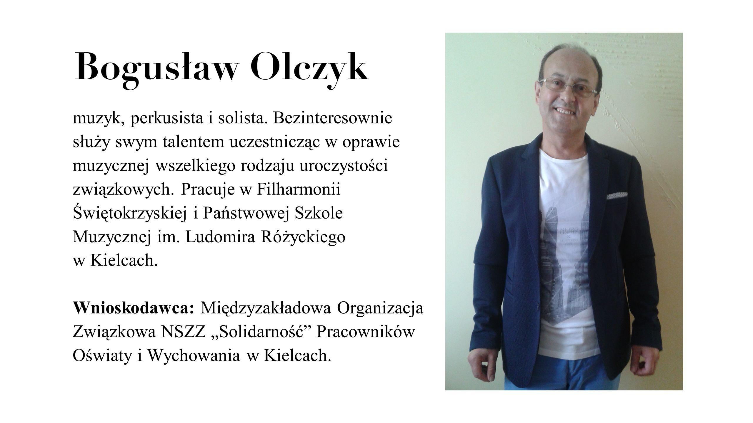 Bogusław Olczyk