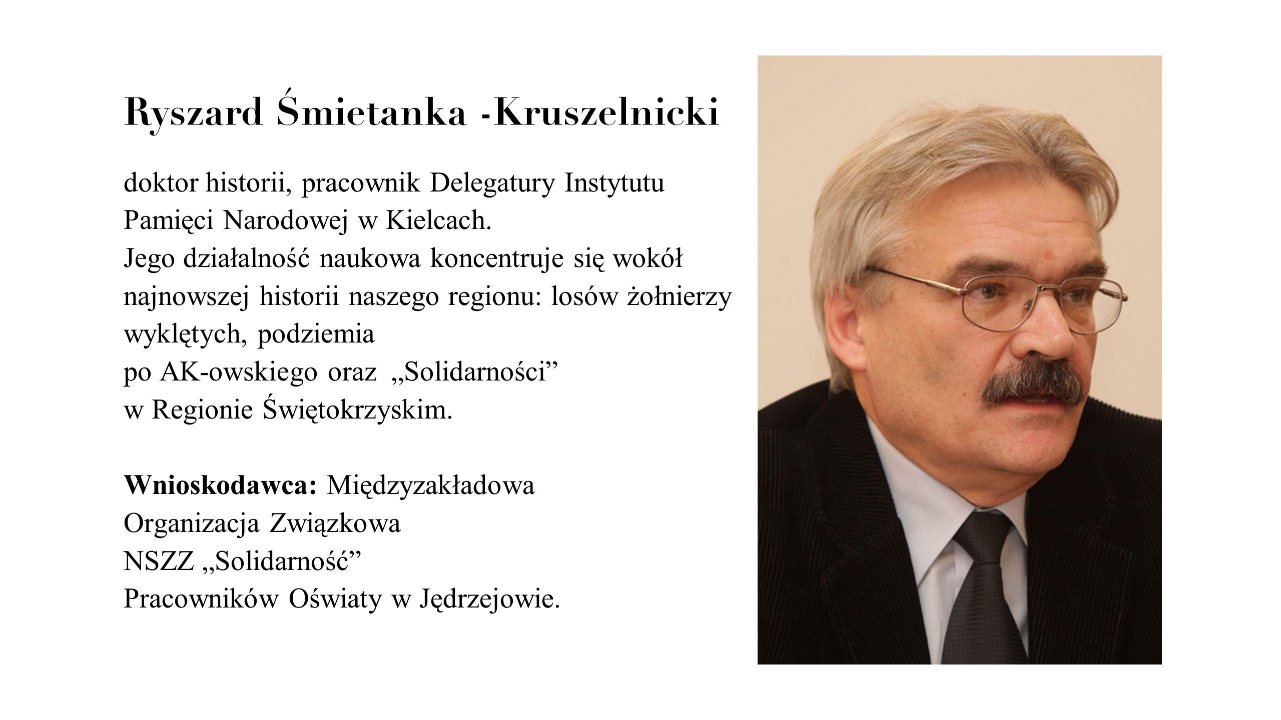 Ryszard Śmietanka -Kruszelnicki