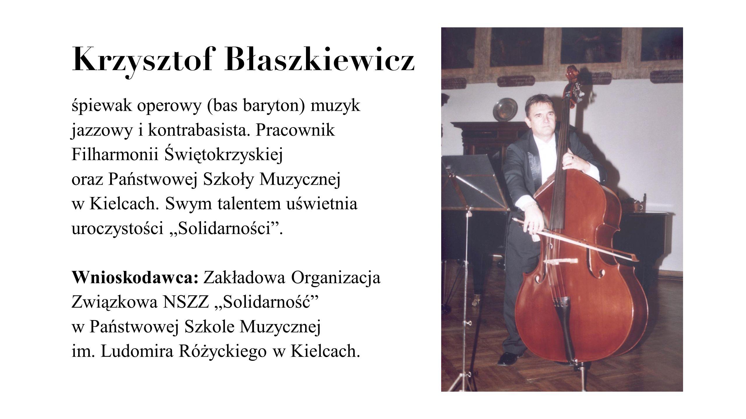 Krzysztof Błaszkiewicz