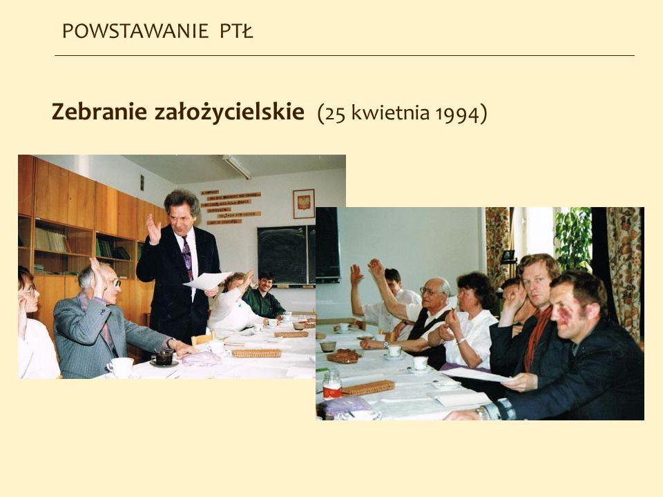 Zebranie założycielskie (25 kwietnia 1994)