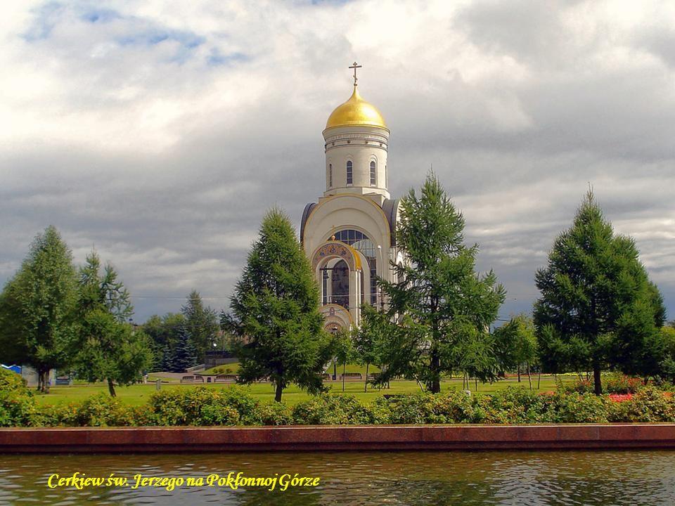 Koptiewo – cerkiew św. Jerzego Niżny Nowogród – Monastyr Zwiastowania