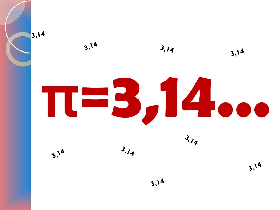 3,14 3,14 3,14 3,14 π=3,14... 3,14 3,14 3,14 3,14 3,14