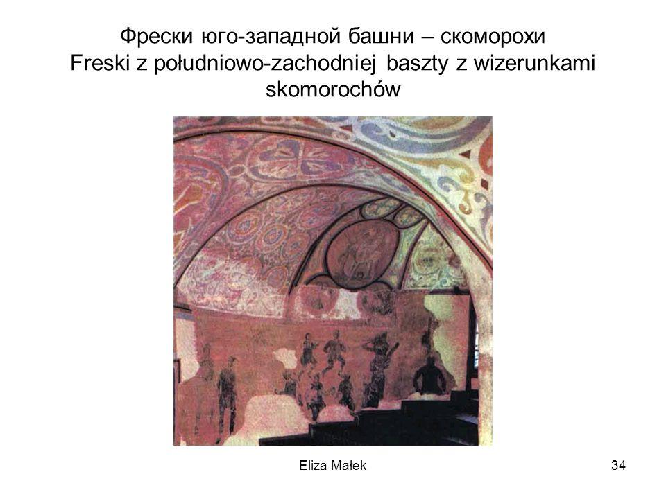 Фрески юго-западной башни – скоморохи Freski z południowo-zachodniej baszty z wizerunkami skomorochów