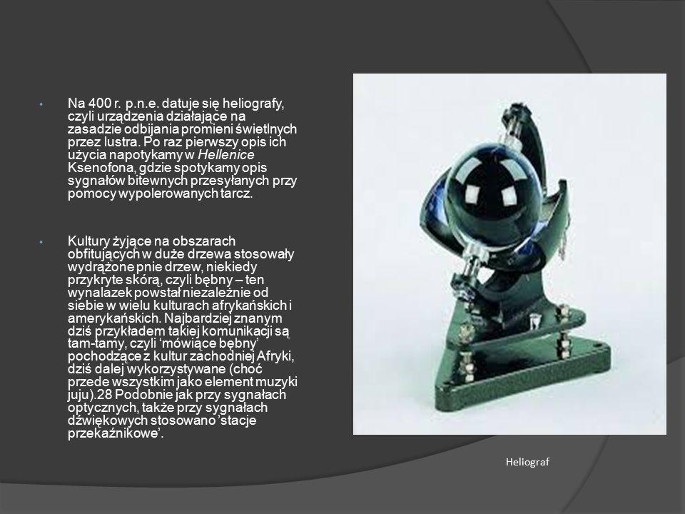 Na 400 r. p.n.e. datuje się heliografy, czyli urządzenia działające na zasadzie odbijania promieni świetlnych przez lustra. Po raz pierwszy opis ich użycia napotykamy w Hellenice Ksenofona, gdzie spotykamy opis sygnałów bitewnych przesyłanych przy pomocy wypolerowanych tarcz.