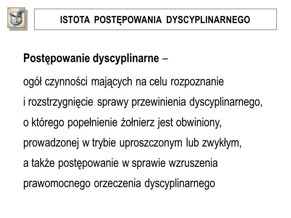 ISTOTA POSTĘPOWANIA DYSCYPLINARNEGO