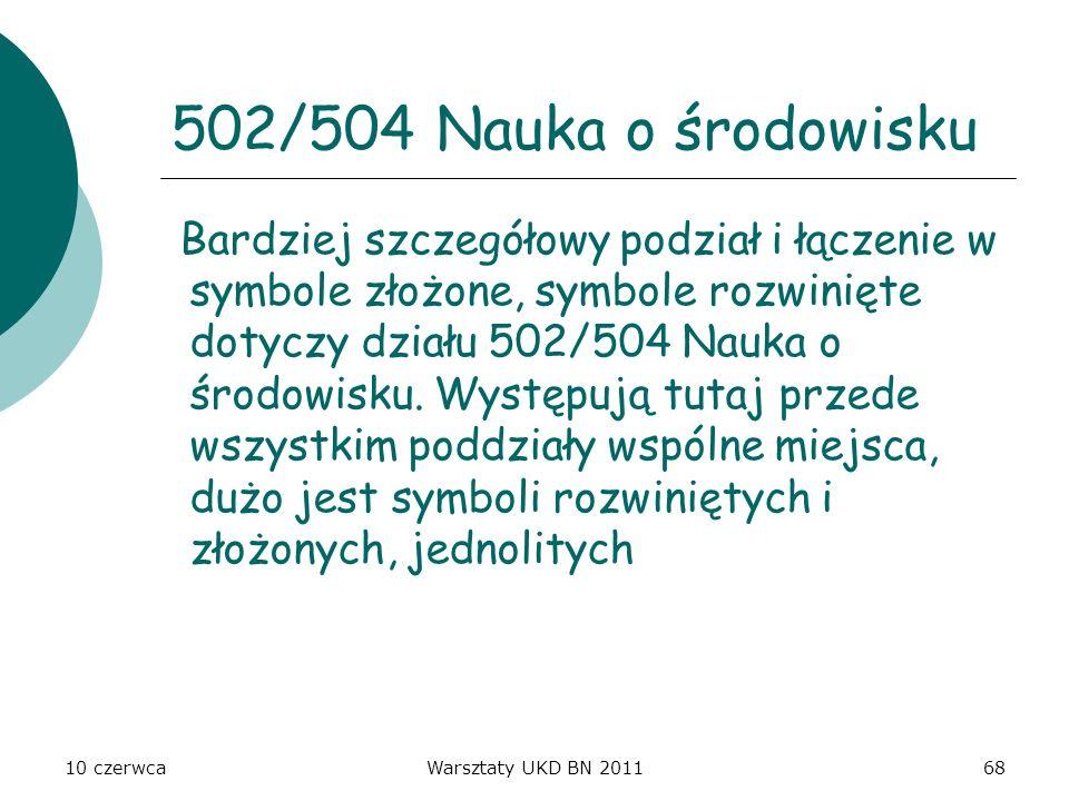 502/504 Nauka o środowisku
