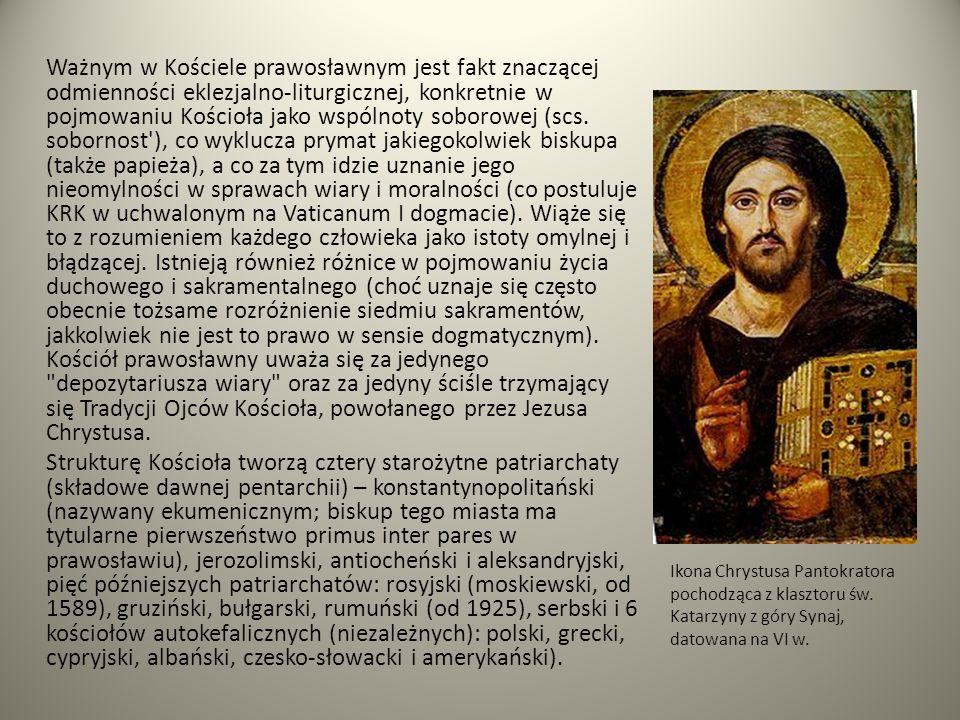 Ważnym w Kościele prawosławnym jest fakt znaczącej odmienności eklezjalno-liturgicznej, konkretnie w pojmowaniu Kościoła jako wspólnoty soborowej (scs. sobornost ), co wyklucza prymat jakiegokolwiek biskupa (także papieża), a co za tym idzie uznanie jego nieomylności w sprawach wiary i moralności (co postuluje KRK w uchwalonym na Vaticanum I dogmacie). Wiąże się to z rozumieniem każdego człowieka jako istoty omylnej i błądzącej. Istnieją również różnice w pojmowaniu życia duchowego i sakramentalnego (choć uznaje się często obecnie tożsame rozróżnienie siedmiu sakramentów, jakkolwiek nie jest to prawo w sensie dogmatycznym). Kościół prawosławny uważa się za jedynego depozytariusza wiary oraz za jedyny ściśle trzymający się Tradycji Ojców Kościoła, powołanego przez Jezusa Chrystusa.