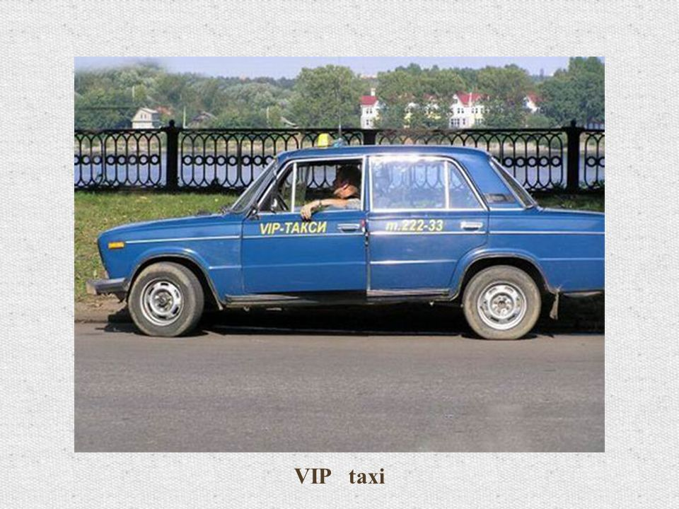 VIP taxi